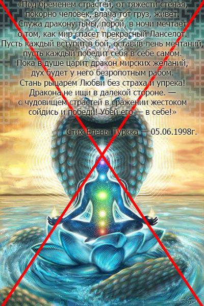 Любовь секс духовность айванков омар микаэль